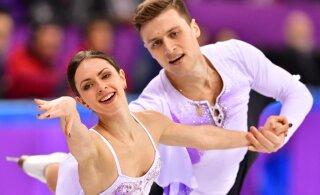 Сумеет ли девушка из Копли выиграть медаль чемпионата мира?