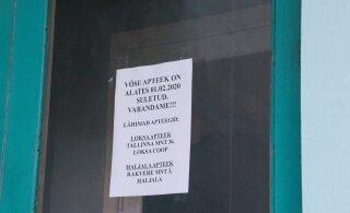 Apteegireform jõustus täna, tegevuse lõpetas 25 apteeki