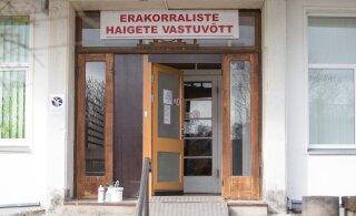 Издание: государство облагает пожертвования Курессаареской больнице налогом