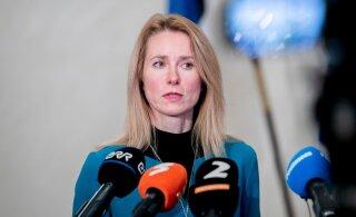 Смотри, кто вошел в новое правительство Эстонии