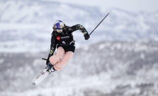 Келли Сильдару выиграла золото юношеских Олимпийских игр!