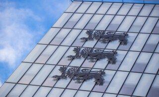 ПРЯМАЯ ТРАНСЛЯЦИЯ | Департамент здоровья, налоговая и вице-канцлер Минэкономики — о мерах поддержки предприятий со стороны государства