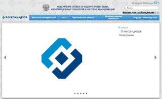 Роскомнадзор заблокировал новостной портал MR7. Его главред написал книгу о том, как президент РФ уходит на пенсию и переезжает в Пярну