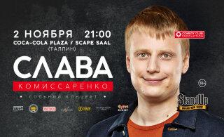 Уникально и смешно! Слава Комиссаренко 2 ноября выступит в Coca-Cola plaza