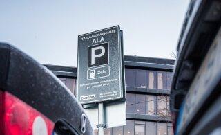 Предъявите доказательства! Как можно уменьшить сумму штрафа на частных парковках и что нужно знать инвалидам?