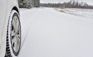 Попали в ДТП на скользкой дороге? Как удобнее всего организовать рассмотрение ущерба
