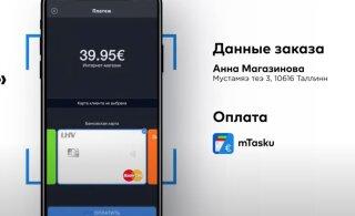mTasku уже в интернет-магазинах!