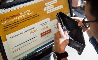 Финансовые эксперты: Эстонии необходим регистр кредитных обязательств