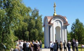 ВИДЕО | В Маарду торжественно открыли Часовню памяти павших во Второй мировой