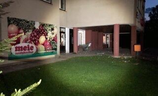 Во взрыве и краже денег из банкомата в Ярвамаа подозревают молдаванина и болгарина
