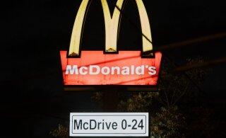 У McDonald's есть секретное разведывательное подразделение. Оно следит за сотрудниками, требующими повышения зарплаты