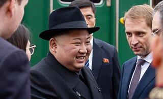 Ким Чен Ын: рад оказаться на российской земле