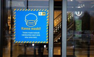 ОПРОС RUSDELFI | Вы следите за новостями о коронавирусе?