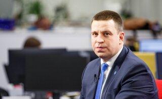 Ратас отметил вклад всех составов Рийгикогу в развитие Эстонии