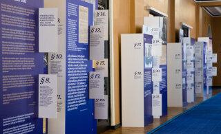 Близится столетие Конституции Эстонской Республики: в Рийгикогу открыли выставку