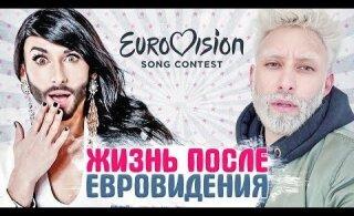 """Жизнь после """"Евровидения"""": что стало с победителями музыкального конкурса"""