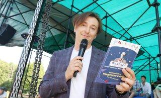Сергей Безруков похвастался уловом