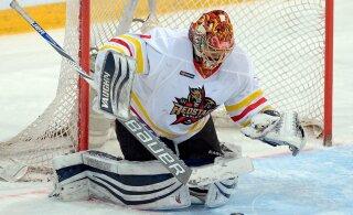 Китайский коронавирус добрался до хоккея. Клуб КХЛ меняет прописку