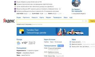 """Акции """"Яндекса"""" рухнули почти на 18%: компания потеряла более миллиарда евро на бирже"""
