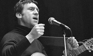 """Ко дню рождения поэта и артиста состоится традиционный концерт """"Песни Высоцкого"""""""