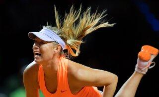 Легендарная Мария Шарапова объявила о завершении спортивной карьеры