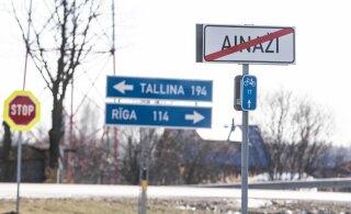 Мужчина пытался ввезти в Эстонию 10 000 сигарет с белорусскими акцизами