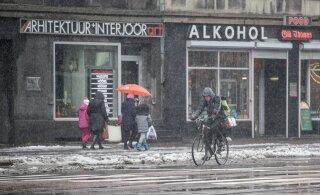 Капризы погоды: ближайшие дни будут ветреными. А в воскресенье ждите кратковременное похолодание!