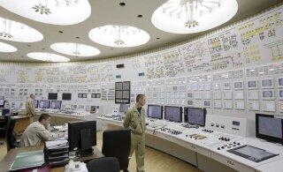 В Тверской области России отключились три энергоблока Калининской атомной электростанции