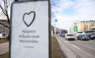"""""""Общая Эстония"""": призываем всех депутатов однозначно осуждать заявления, которые являются оскорбительными, сеют страх и ненависть"""