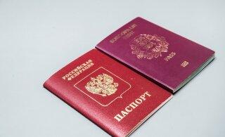 Упростят получение гражданства России только для жителей четырех стран