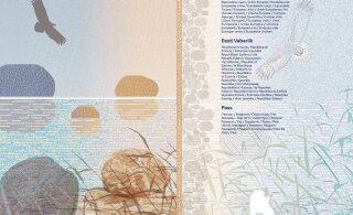 С нового года в Эстонии будут выдаваться паспорта нового образца