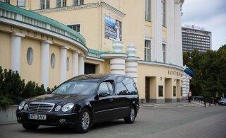 """Увеличение расходов на зарплаты привело оперу """"Эстония"""" к огромным убыткам"""