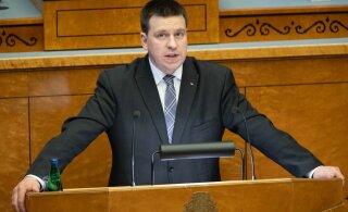 """Ратас во время обсуждения стратегии """"Эстония 2035"""": план правительства ставит во главу угла человека"""
