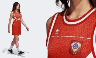 """""""Уважайте память жертв!"""" В Литве потребовали у Adidas убрать одежду с символикой СССР"""