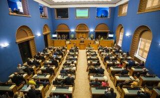 Проект проведения референдума о браке передан парламенту
