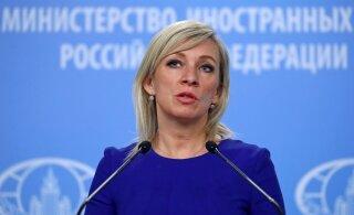 ВИДЕО   Мария Захарова об Эстонии: журналистами там занимается Полиция безопасности