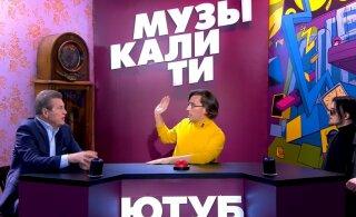 В новом youtube-шоу Максим Галкин объединил Льва Лещенко и Кирилла Бледного