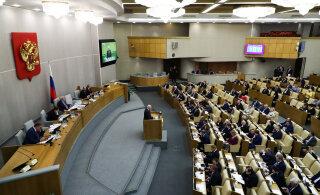 Хронология: как российская власть за неделю меняет Конституцию РФ