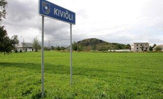 Коллектив Кивиылиской школы проведет в защиту директора забастовку