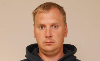 Полиция разыскивает пропавшего Янека