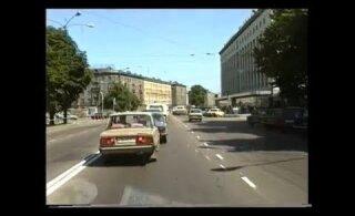 АРХИВНОЕ ВИДЕО: Таллинн, лето, 1991 год. Как сильно изменилась эстонская столица?