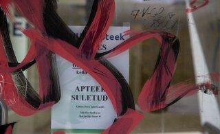 ФОТО | Первый день по новому закону: закрылись 25 аптек. Смотрите какие и где!