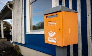 Eesti Post изменит многие почтовые индексы в Таллинне и Пярну. Проверьте, затронут ли изменения вас!