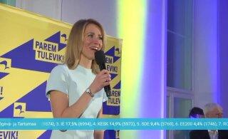 VIDEO   Kaja Kallas võidukõnes: nüüd algab töö, et saada kokku valitsus ja hakata seda riiki jälle terve mõistusega valitsema