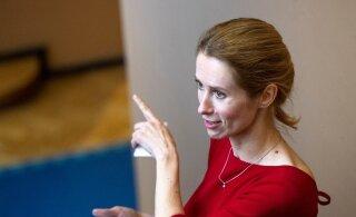 """""""Где вы, госпожа Кая Каллас? Пожалуйста, проснитесь!"""" Обращение русскоязычного избирателя Партии реформ"""