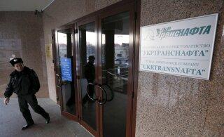 """Украина остановила транзит российской нефти по нефтепроводу """"Дружба"""""""