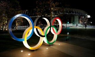 Российские спецслужбы планировали кибератаку на Олимпиаду-2020 в Токио