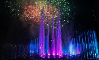 ВИДЕО | В Дубае заработал крупнейший в мире фонтан