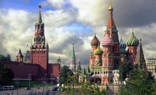 В России вступила в силу обновленная Конституция