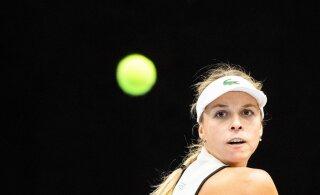 ВИДЕО: Контавейт победила россиянку и пробилась в четвертьфинал